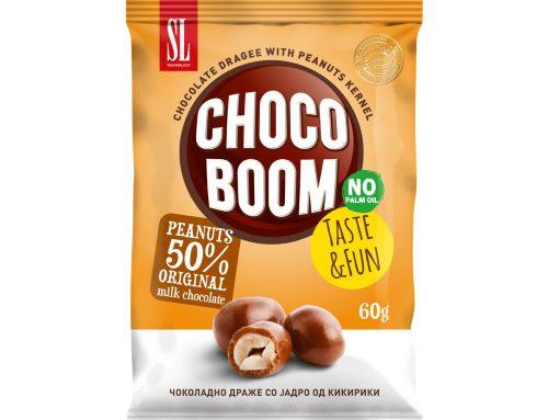 Чоко Бум чоколадно драже со јадро од кикирика 60г